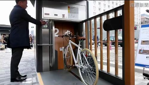découvrir le Japon à vélo
