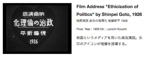 Shinpei Goto 1926 Ethicization of politics