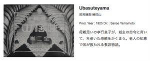 Sanae Yamamoto 1925